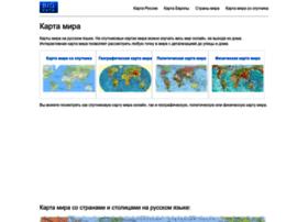 Bigkarta.ru thumbnail
