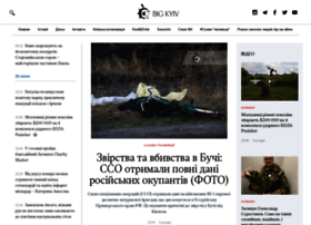 Bigkyiv.com.ua thumbnail