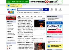 Biglobe.ne.jp thumbnail
