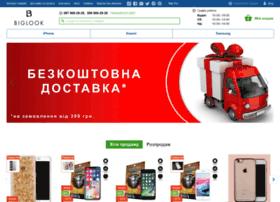 Biglook.com.ua thumbnail