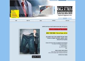 Bigmen2002.co.il thumbnail