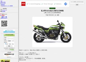 Bigpanda.jp thumbnail