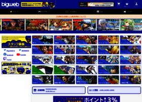 Bigweb.co.jp thumbnail