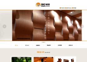 Bigwill.co.jp thumbnail