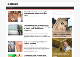 Bigzemlia.ru thumbnail