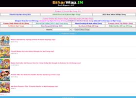 Bihar-wap.in thumbnail