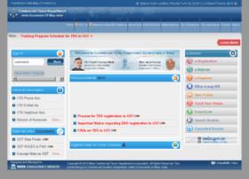 Biharcommercialtax.gov.in thumbnail