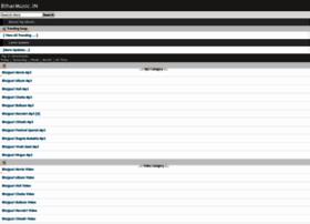 Biharmusic.in thumbnail