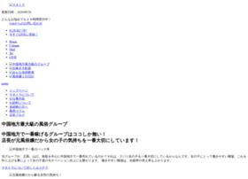 Bijin-ku.jp thumbnail