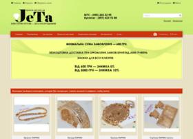 Bijuteria-opt.com.ua thumbnail