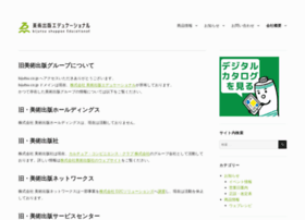 Bijutsu.co.jp thumbnail