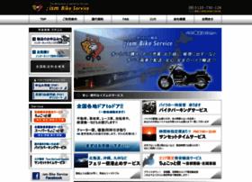 Bike-ism.net thumbnail