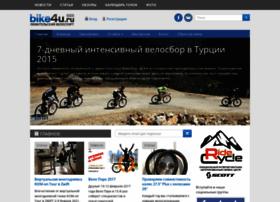 Bike4u.ru thumbnail