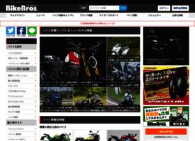 Bikebros.co.jp thumbnail