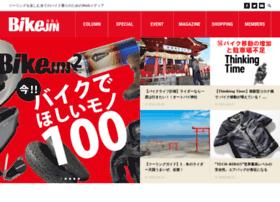 Bikejin.jp thumbnail