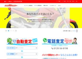 Bikekaitori.ne.jp thumbnail