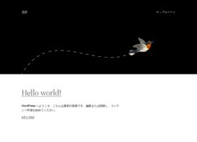 Bikenq.jp thumbnail