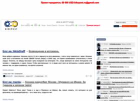 Bikepost.ru thumbnail