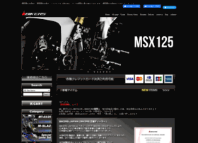 Bikers-japan.com thumbnail