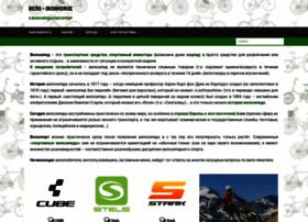 Bikes.ironhorse.ru thumbnail