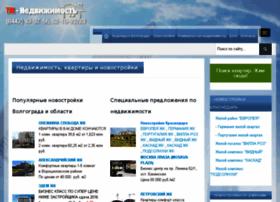Bikeseason.ru thumbnail