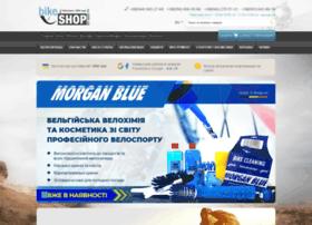 Bikeshop.com.ua thumbnail