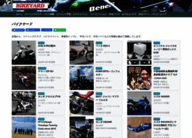 Bikeyard.jp thumbnail