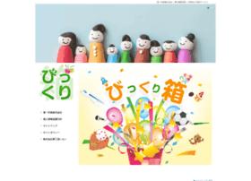 Bikkuribako.jp thumbnail