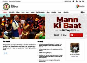 Bilaspur.gov.in thumbnail