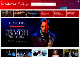 Bileter.ru thumbnail