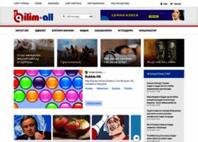 Bilim-all.kz thumbnail