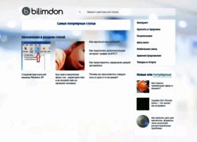 Bilimdon.ru thumbnail