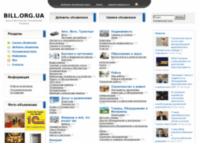 Bill.org.ua thumbnail