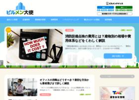 Bilumen-taishi.jp thumbnail