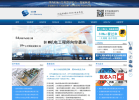 Bimcn.org thumbnail