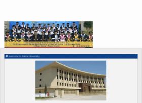 Bimcs.edu.pk thumbnail