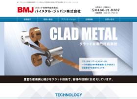 Bimetal.co.jp thumbnail