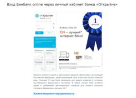 Binbank-online-open.ru thumbnail