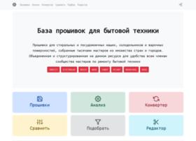 Bineep.ru thumbnail