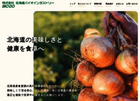 Bio-do.co.jp thumbnail