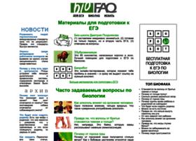 Bio-faq.ru thumbnail