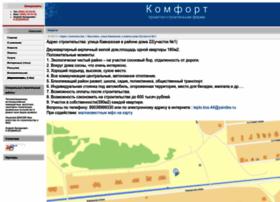 Bio-forte.ru thumbnail