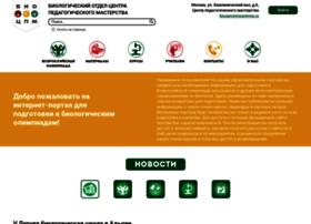 Biocpm.ru thumbnail