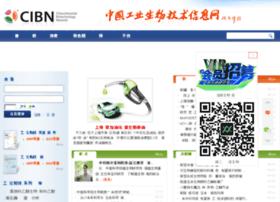 Bioindustry.cn thumbnail