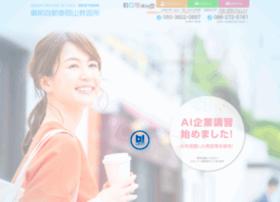 Bioka.co.jp thumbnail