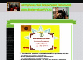 Biokorrektorvvv.ru thumbnail