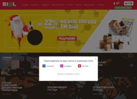 Biol.com.ua thumbnail
