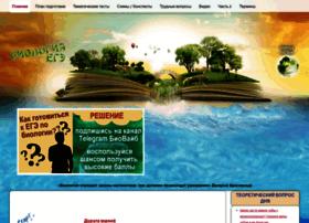 Biologyonline.ru thumbnail