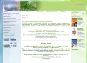 Biomind.ru thumbnail