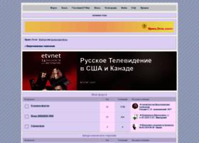 Biorezonans.3bb.ru thumbnail